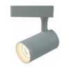 49d9977438a0c104f507ee81ee02273f 100x100 - Трековый светильник ArteLamp A1710PL-1WH