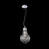 4bb8d0a5f24eebefbf1e60553a6f51d2 100x100 - Подвесной светильник Ideal Lux Luce Max SP1 Small