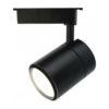 5d8a826824a259a474b1bd5f5fcfd45e 100x100 - Трековый светильник ArteLamp A5750PL-1BK
