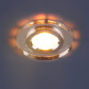 6a404b78ecf06589dd9dacfeca582648 100x100 - встр. точечный светильник Elektrostandard 8060/6 зеркальный/серебряный