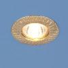 78b43b796895be6da6825807b48cfe66 100x100 - встр. точечный светильник Elektrostandard 7203 сатин золото