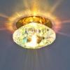 8d89697f807b09461348e61699a0f74f 100x100 - встр. точечный светильник Elektrostandard 8016 перламутр