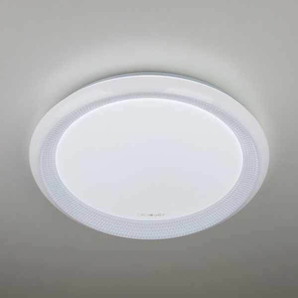 9c25565f0dee3322e25ca0aede6c819e 600x600 - Настенно-потолочный светильник Eurosvet 40013/1 LED белый