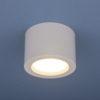 9e1acf22f802ff7982875ebe7ba433e3 100x100 - Накладной точечный светильник Elektrostandard DLR026 6W 4200K белый мат.