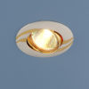a80490e412420dab0cc56d51407b8668 100x100 - встр. точечный светильник Elektrostandard 8012A перламутр серебро/золото