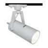 b17f400e44b91ec41d60cac1d9953966 100x100 - Трековый светильник ArteLamp A6210PL-1WH
