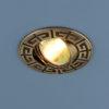 b377e3418251698b1fe434b562609eb6 100x100 - встр. точечный светильник Elektrostandard 120090 бронза