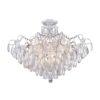 bd1abab99cf0d5933d88570977534475 100x100 - Люстра потолочная Crystal Lux Sevilia PL9 Silver