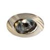 bfd83d7c6561fffc9870f50e2d54061f 100x100 - встр. точечный светильник Novotech 369609