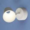 c840779364129e5836883ff9bf704a67 100x100 - Настенно-потолочный светильник Elektrostandard DLR025 5W 4200K белый мат.