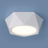 d23ccc13601b1c47a5d0a253df30a40d 100x100 - Накладной точечный светильник Elektrostandard DLR027 6W 4200K белый мат.