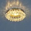 fe9b14b535720efdecffe06d883f4917 100x100 - встр. точечный светильник Elektrostandard 206 золото/прозр.