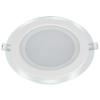 ffed911cdf5dc8ae101f557d43d685e4 100x100 - встр. точечный светильник Elektrostandard DLKR160 белый
