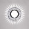 629af7de59ae6d0e9c5544ddd8cdefaf 100x100 - встр. точечный светильник Vestini SZ-5198 3W 4000K