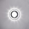 ac636c2c6bbc945c806a886f9b7d5fd5 100x100 - встр. точечный светильник Vestini SZ-5133 3W 4000K