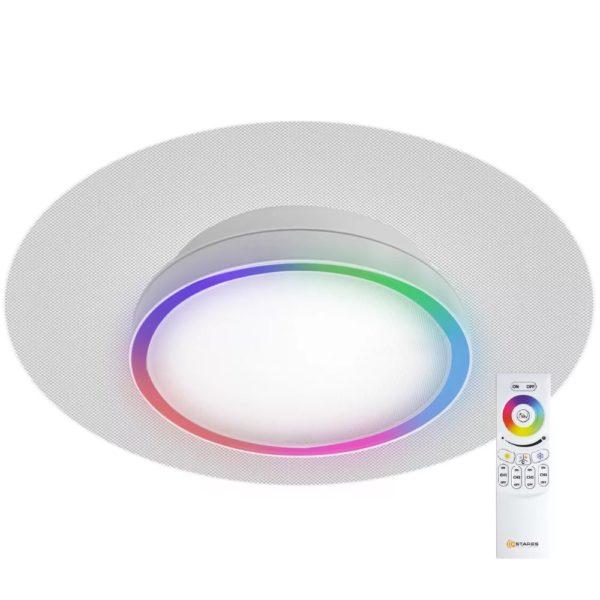 d4f8d0f71e20e721a104bf1622702e73 600x600 - N.L.O. 40W RGB R-450-WHITE-220V-IP44