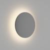 07de94e0f41ded025dc4af3ed3ab858b 100x100 - Настенный светильник CIRCUS, черный, 6Вт, 4000K, IP54, GW-8663S-6-BL-NW