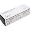 2f218070447ddeb4b7fe29b646b6b208 100x100 - Блок питания для светодиодной ленты LUX влагозащ., 12В, 100Вт, IP67