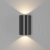 46ddf062a5658a8e9286ea2616a848c4 100x100 - Настенный светильник ZIMA-2, черный, 24Вт, 3000K, IP54, LWA0148B-BL-WW