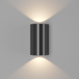 46ddf062a5658a8e9286ea2616a848c4 300x300 - Настенный светильник ZIMA-2, черный, 24Вт, 3000K, IP54, LWA0148B-BL-WW