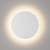 4d70c9a09654859951595789331e24c0 100x100 - Настенный светильник CIRCUS, белый, 9Вт, 3000K, IP54, GW-8663L-9-WH-WW