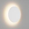 4d89340fef603ec2b166477b87c63eda 100x100 - Настенный светильник CIRCUS, белый, 9Вт, 3000K, IP54, GW-8663L-9-WH-WW