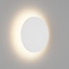 4e9f9697bbc53276a3b0ccf87cfca27f 100x100 - Настенный светильник CIRCUS, белый, 6Вт, 4000K, IP54, GW-8663S-6-WH-NW