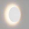 53cb7e508bbcf60b80da336b927b4599 100x100 - Настенный светильник CIRCUS, белый, 6Вт, 3000K, IP54, GW-8663S-6-WH-WW