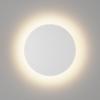 608e239580873ef23b04890494edf628 100x100 - Настенный светильник CIRCUS, белый, 6Вт, 4000K, IP54, GW-8663S-6-WH-NW