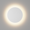 639ac53914ce55cad623e211c41e727d 100x100 - Настенный светильник CIRCUS, белый, 6Вт, 3000K, IP54, GW-8663S-6-WH-WW
