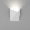 7da6bbf8875b642db624552064e6c644 100x100 - Бра декоративное TANGO, белый, 7Вт, 3000K, IP54, GW-A816-7-WH-WW