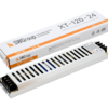 90325befcc88fc3c7be4e41145d5802c 100x100 - Ультратонкий блок питания в металлическом корпусе, IP20, 120W, 24V