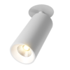 9100fa52ec54e69a41baea29043e0ea5 100x100 - Крепление сменное М1 для светильников VILLY, поворот. встр. в гипсокартон, цвет белый