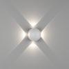 92a5ead5e0e083caad26d3e1e8066ae6 100x100 - Настенный светильник SFERA-DBL, белый, 4Вт, 3000K, IP54, GW-A161-4-4-WH-WW