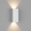 a347afdbf2374d7b5ff3719a69876c7f 100x100 - Настенный светильник ZIMA-2, белый, 14Вт, 3000K, IP54, LWA0148B-WH-WW