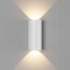 c31aec8ccb23d161d537eca4458da04a 100x100 - Настенный светильник ZIMA-2, белый, 14Вт, 3000K, IP54, LWA0148B-WH-WW