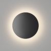 c711a435a8dc2296104a72b4441e5d78 100x100 - Настенный светильник CIRCUS, черный, 6Вт, 4000K, IP54, GW-8663S-6-BL-NW