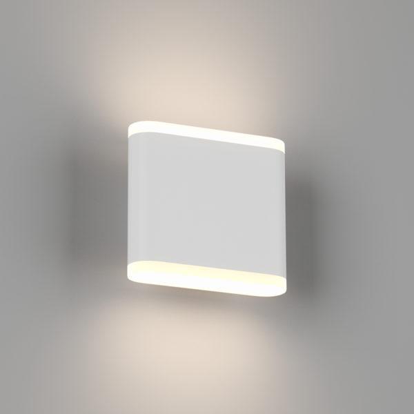 c8cff32e70f5f857797f86bee97b2800 600x600 - Настенный светильник BRAVO, белый, 6Вт, 3000K, IP54, GW-6080S-6-WH-WW