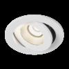 0df13cc86836b5306f6f046b90b5180d 100x100 - Светильник светодиодный потолочный встр. накл., FA, белый, 7,5Вт, IP54, Теп.белый (3000К)