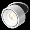 2070fa01483536d7a88deecc911089d2 100x100 - Светильник светодиодный потолочный встр. поворотный, MJ-1001, белый, 13Вт, IP20, Теп.белый (3000К)