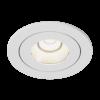 3052ef9b90413b09b44d63f51d99dd3d 100x100 - Светильник светодиодный потолочный встр. накл., FA, белый, 15,8Вт, IP54, Теп.белый (3000К)