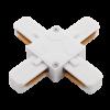 65a23e31996a7ab00bcdbedbaf7e760c 100x100 - x коннектор для однофазных трековыx систем, Белый