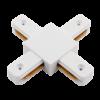 6f8972f4ffc66f2f7aff7b0a19685abd 100x100 - x коннектор для однофазных трековыx систем, Белый