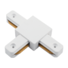 eb0d41d84b67d73621a7027f21cf9890 100x100 - T коннектор для однофазных трековыx систем, Белый