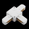 f938c14c16f0cb5f442f56b5fb2c8117 100x100 - T коннектор для однофазных трековыx систем, Белый
