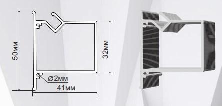 Профиль НП-5 нижний