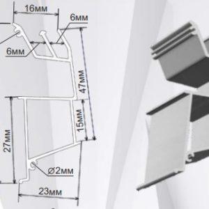1 36 300x300 - Профиль КП 5280-2