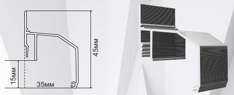 Профиль 5931 «Контурный»