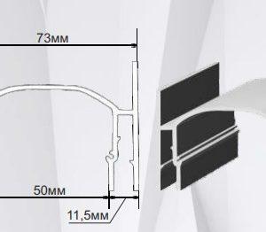 1 40 300x262 - Профиль ПК-9